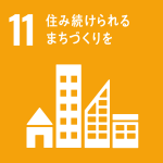 SDGs目標11アイコン