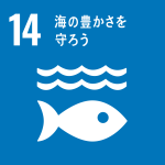 SDGs目標14アイコン